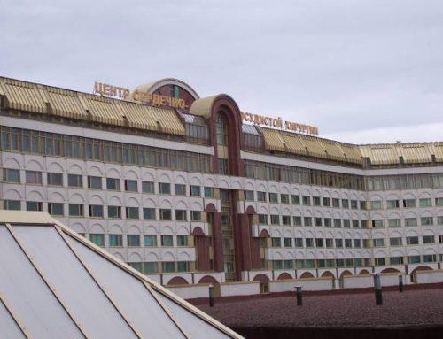 Cardiological Hospital