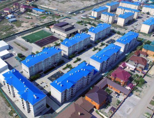 Atyrau Residences